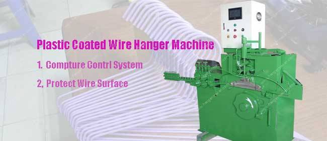 banner5-laundry-plastic-coated-wire-hanger-making-machine