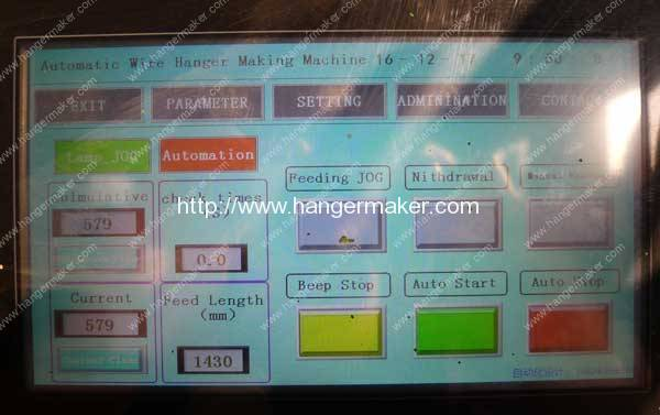 Plastic-Coated-Wire-Hanger-Machine-PLC-Touch-Screen