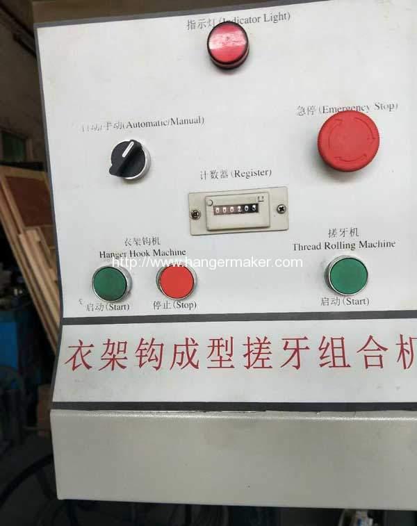 Automatic-Hanger-Hook-Making-Machine-Control-Box